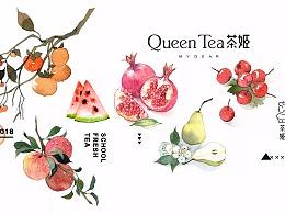 【霈约出品】茶姬品牌视觉(茶饮品)
