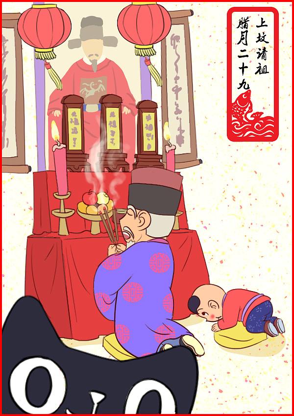 it服务外包_中国古代过年传统习俗 插画 商业插画 seek东 - 原创作品 - 站酷 (ZCOOL)