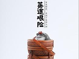 魂作貓團子---宿命