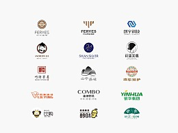 Collection Of Logo Design - 1