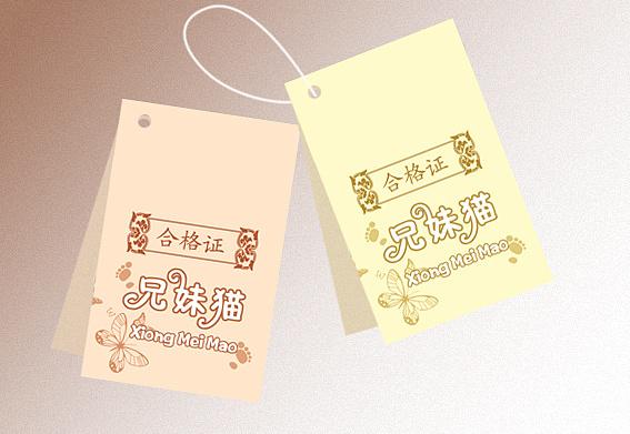 鞋子包装盒设计 鞋子包装袋设计 北京鞋盒包装设计 上海服装包装盒设