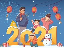 2021年《元旦》插图