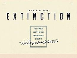 灭绝(EXTINCTION) | 预告海报