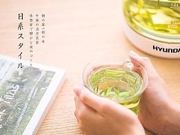 #日系风格系列#韩国现代电热水壶