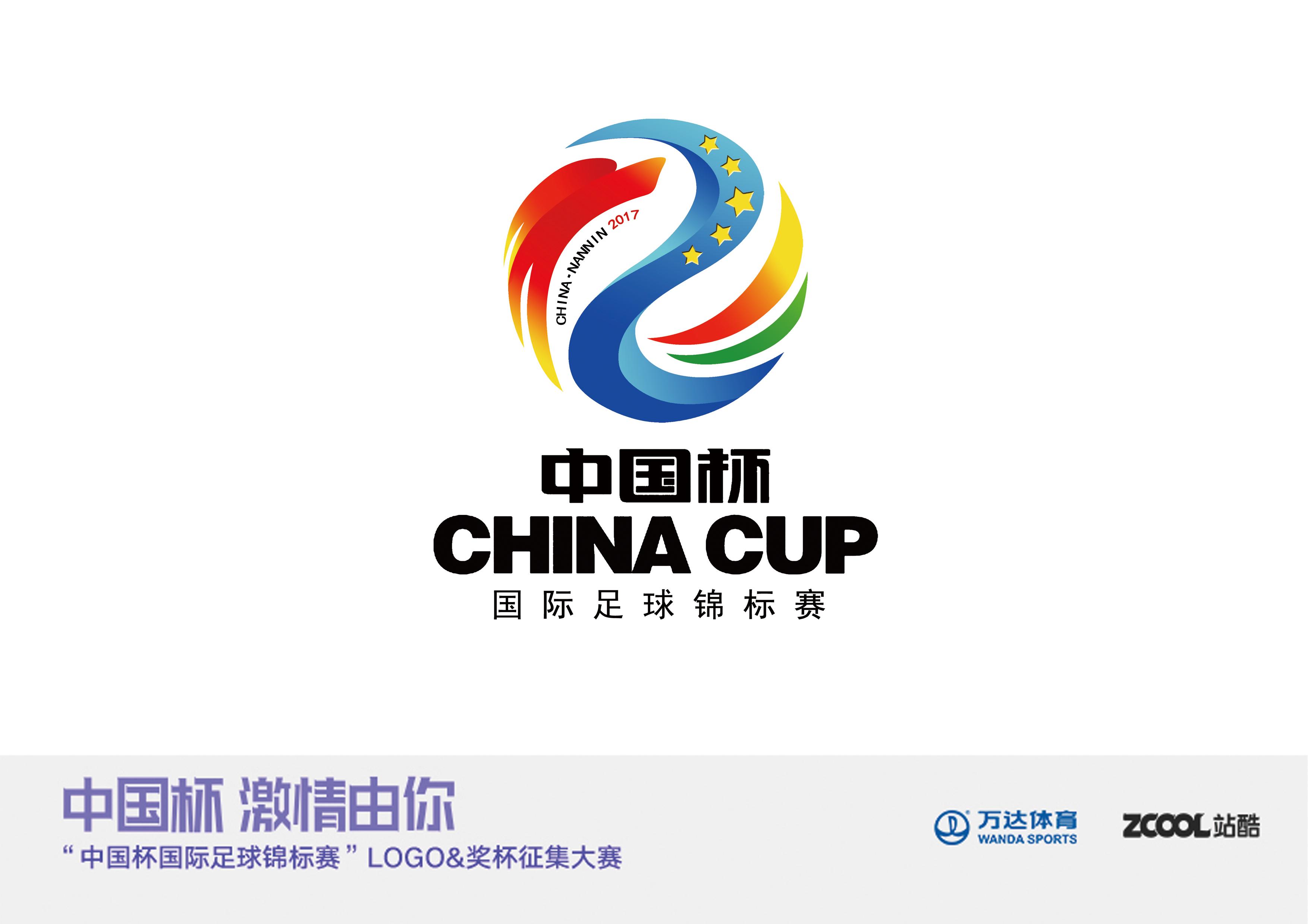 """正在参与:中国杯 激情由你   """"中国杯""""国际足球锦标赛logo&奖杯征集图片"""