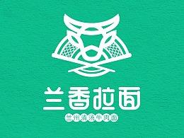 兰香拉面品牌设计