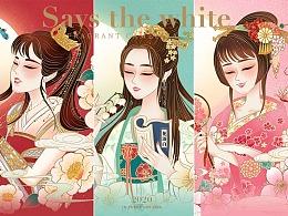 《花语白-东方美人图》