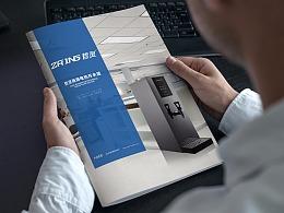 一希品牌设计-佛山哲灵厨具有限公司画册传册册设计