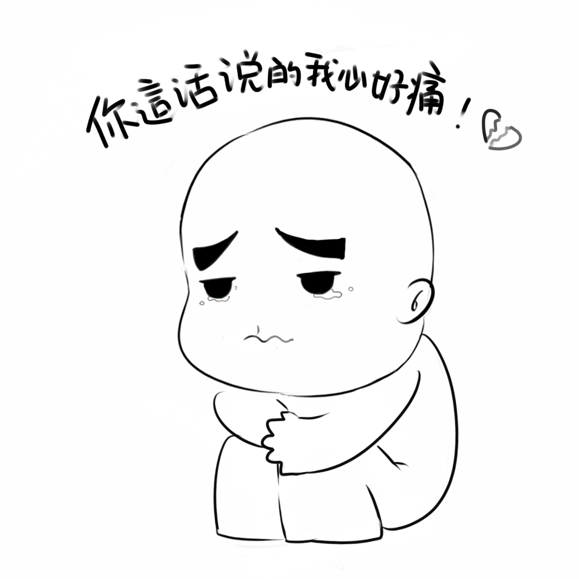 动漫 简笔画 卡通 漫画 手绘 头像 线稿 1181_1181