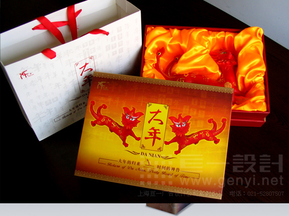 大年工艺品包装设计 旅游纪念品包装设计 纪念品包装设计 工艺品包装盒设计 上海旅游商品包装设计公司