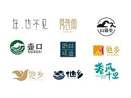 字体、logo设计