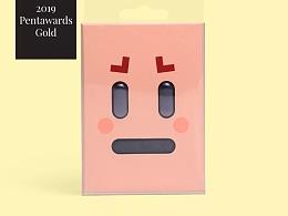 20件中国作品夺下2019Pentawards全球包装设计金奖(下)