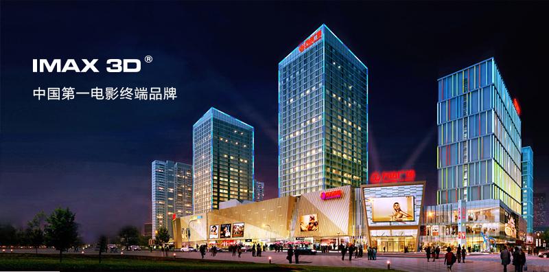 南京影院空间|室内设计|空间/建筑|创典品牌