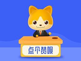 我叫林佳佳,英文名叫jiajialin。
