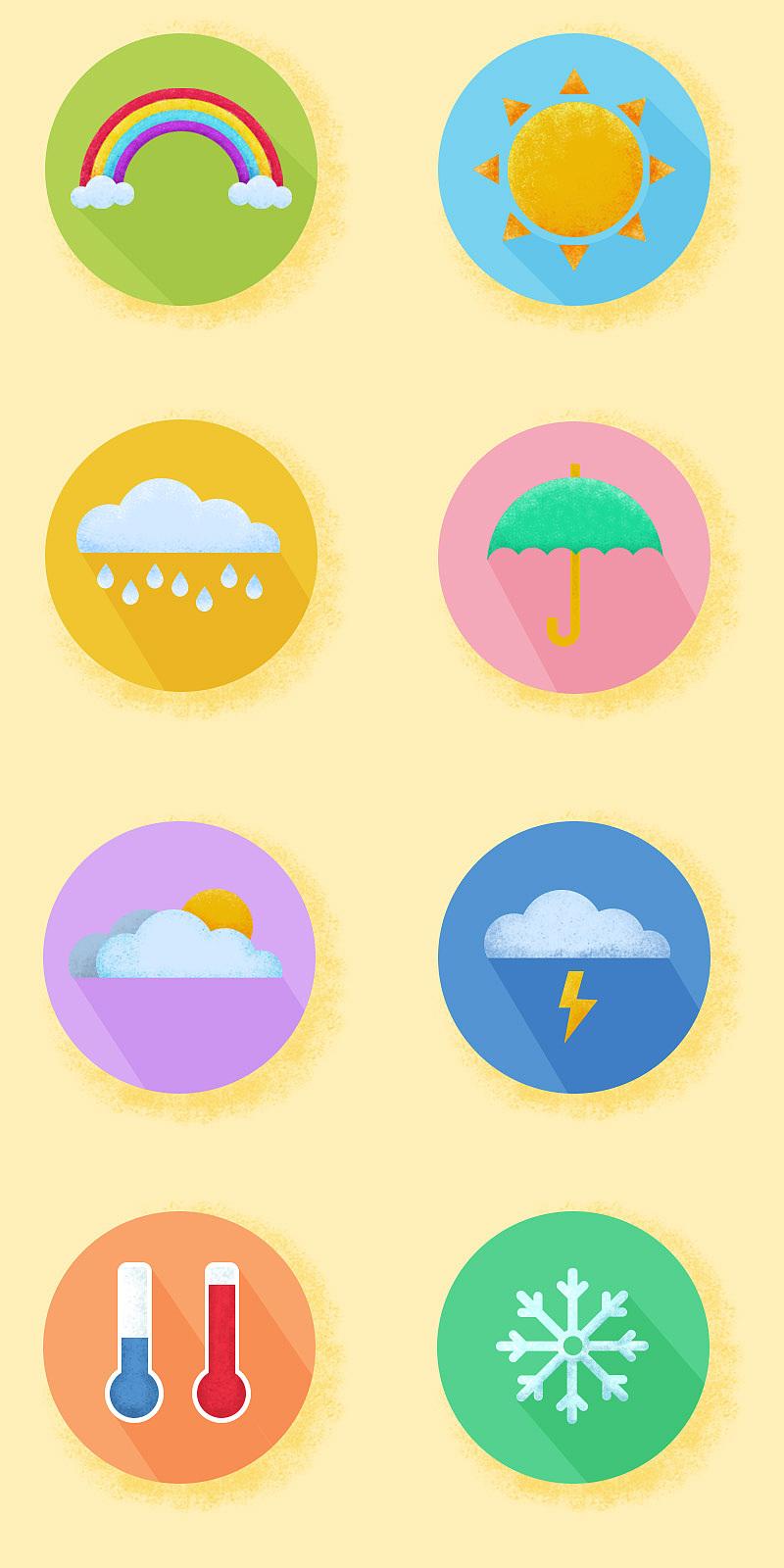 天气类的icon,插件,图标设计|ui|图标|羊小羊93