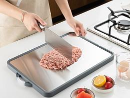 电商产品拍摄 厨房简约菜板砧板 不锈钢金属 塑料