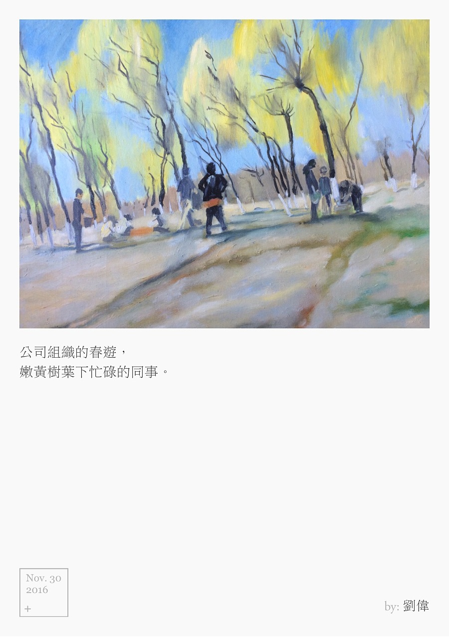 查看《油画记录生活\手中的笔一直没有停歇》原图,原图尺寸:1228x1740