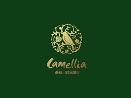【茶花-时光餐厅】    标志设计