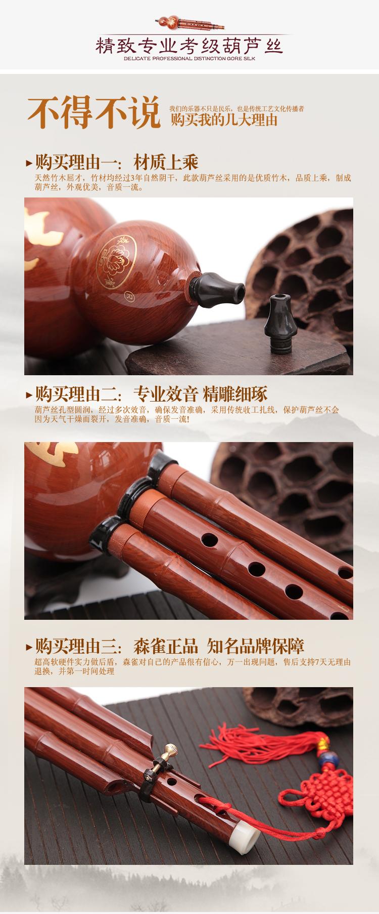 葫芦雕刻矢量图片