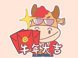 丁小牛给您拜年啦