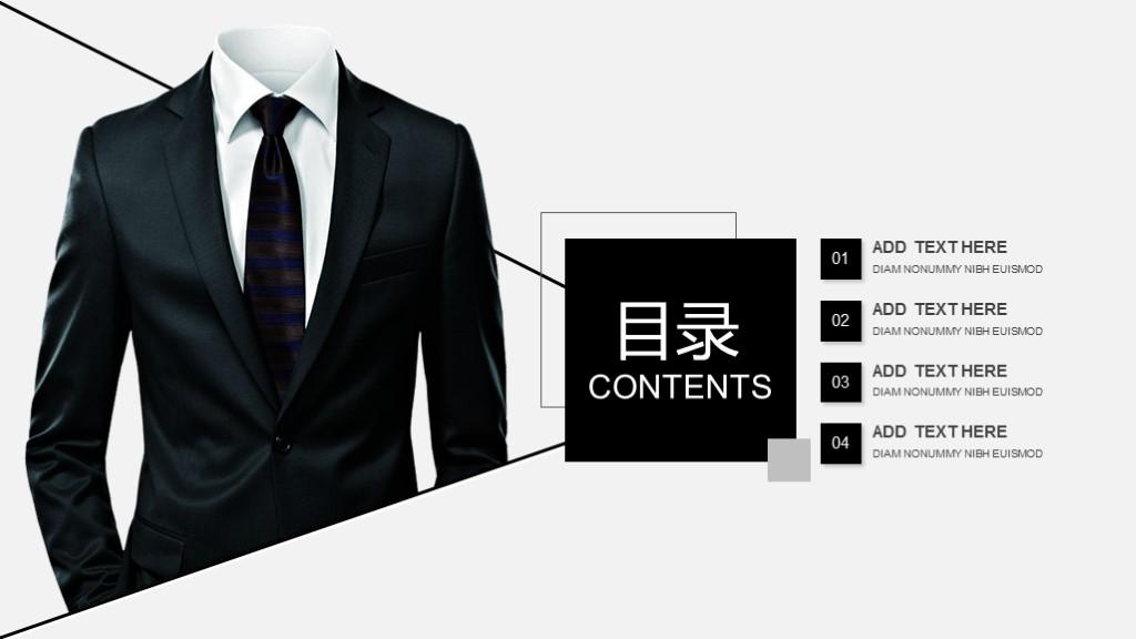 【叶雪ppt】黑白简约欧式商务动态ppt模板图片