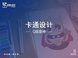 原创手绘可爱英雄雷神Q版卡通吉祥物设计