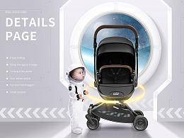 婴儿推车详情设计