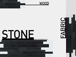 十造九物品牌形象设计/Material Matters Brand Design