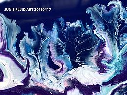 流体画作品 JUN'S FLUID ART 20190417《花花世界》