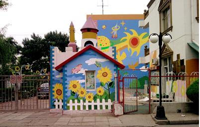 手绘墙(幼儿园)