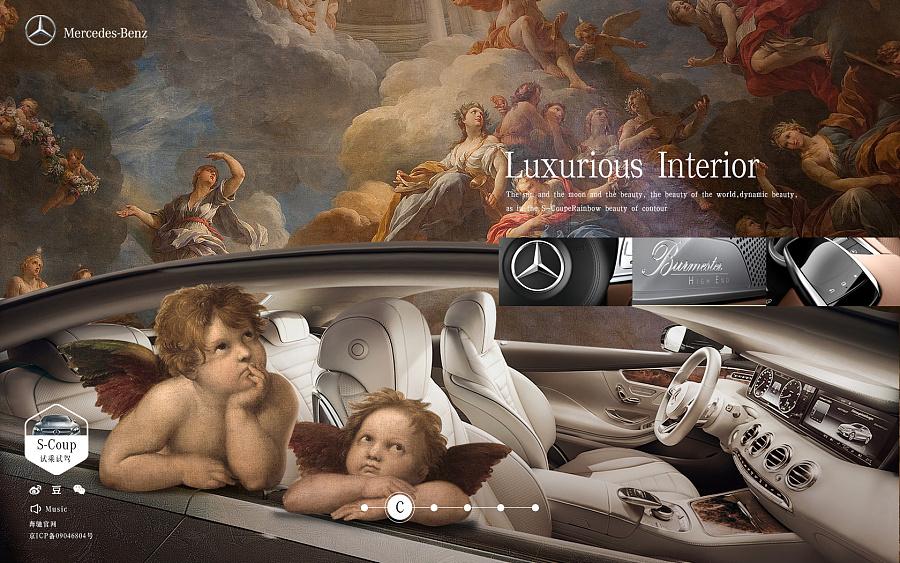 查看《奔驰  S-coupe 《屏息之美》》原图,原图尺寸:1680x1050