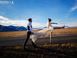 卜马婚纱 | 冰岛婚纱旅拍 温先生&棱堎