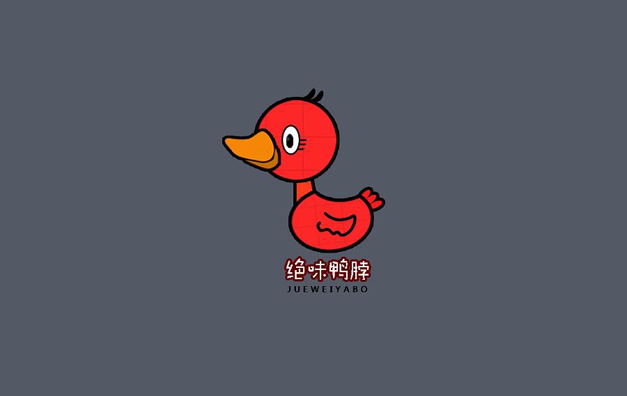 查看《辣Q鸭》原图,原图尺寸:1165x736