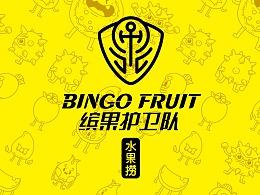 BINGO FRUIT-缤果护卫队