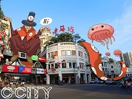时间魔术师&C.City