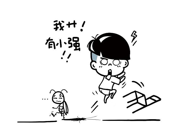 小茗同学图片