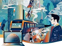 China Daily《中国日报》特刊&国际版插画