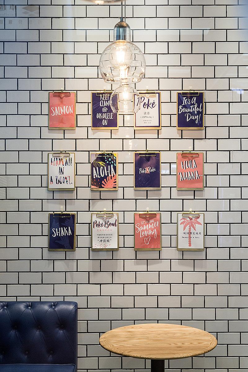 异国料理店 · 餐饮空间设计_Poké-doke概念店