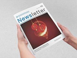 贸易促进会Newsletter(第46期 )· 内刊设计