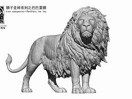 逝去的的王者——巴巴里狮。