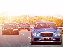 宾利车型完美呈现英伦极致的奢华和运动