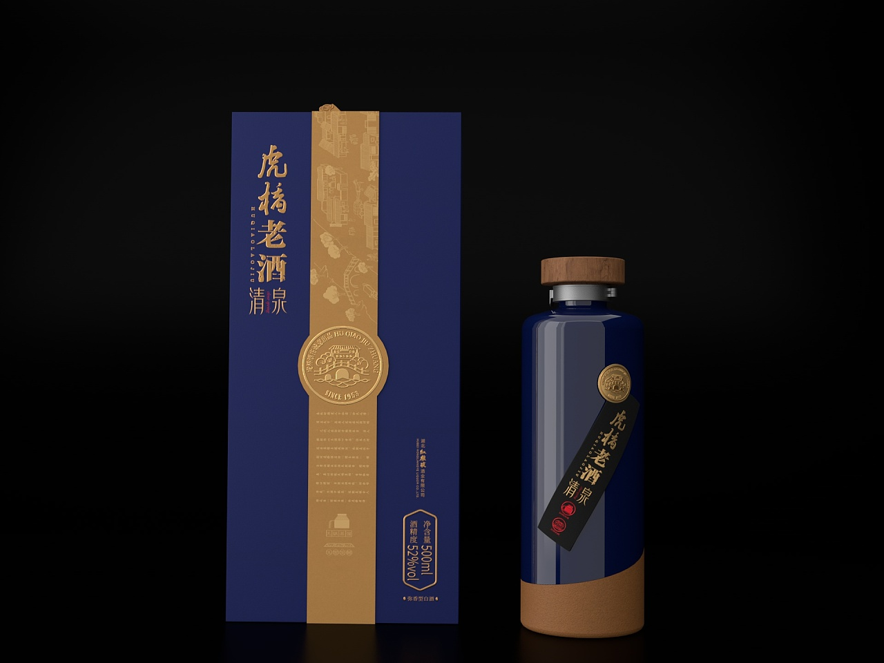 沂河桥酒-au18019499-老酒收藏-拍卖-7788收藏