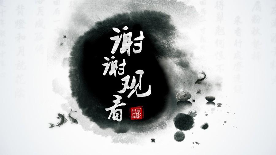 ppt模板中国风
