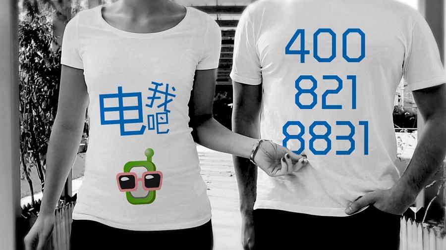 查看《wyn t-shirt》原图,原图尺寸:1267x711