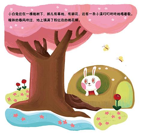 桃树下的小白兔|插画|商业插画|大龄儿童di - 原创