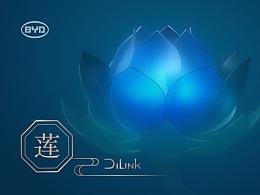 莲 x DiLink - 比亚迪车机主题设计