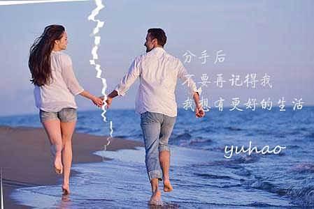 男女分手的照片_分手男女后的情侣都会把彼此的另一半照片