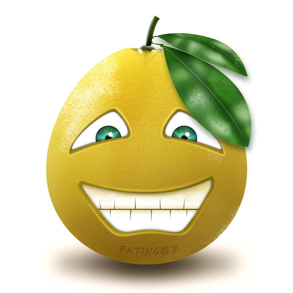 柚子的卡通图片