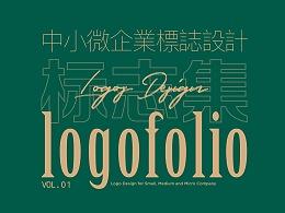 中小微企业标志logo设计01