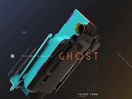 KFGZ[玩具2018世界杯投注开户]GHOST概念无人机造型2018世界杯投注开户(飞机稿)